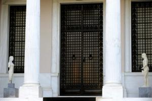 Κυβερνητικές πηγές: Ο Μητσοτάκης επενδύει πολιτικά στην αποτρόπαια δολοφονία Ζαφειρόπουλου