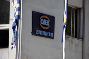 Εποχικό Επίδομα ΟΑΕΔ έως 916 ευρώ – Από σήμερα οι αιτήσεις – Ποιοι το δικαιούνται