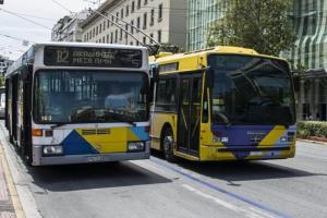 ΟΑΣΑ: Τροποποιήσεις αύριο σε λεωφορεία και τρόλεϊ