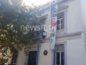 Προσαγωγές μελών του Ρουβίκωνα για την κατάληψη στην Πρεσβεία της Ισπανίας