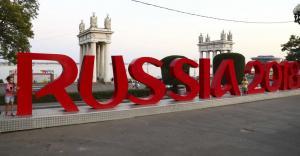 """Μουντιάλ 2018: Οι 10 """"κλεισμένες"""" θέσεις για τα γήπεδα της Ρωσίας"""