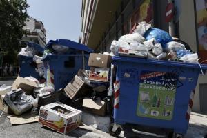 Πρόστιμα 20 ως 500 ευρώ για τα σκουπίδια! Φωτιά στην τσέπη με τα δημοτικά τέλη