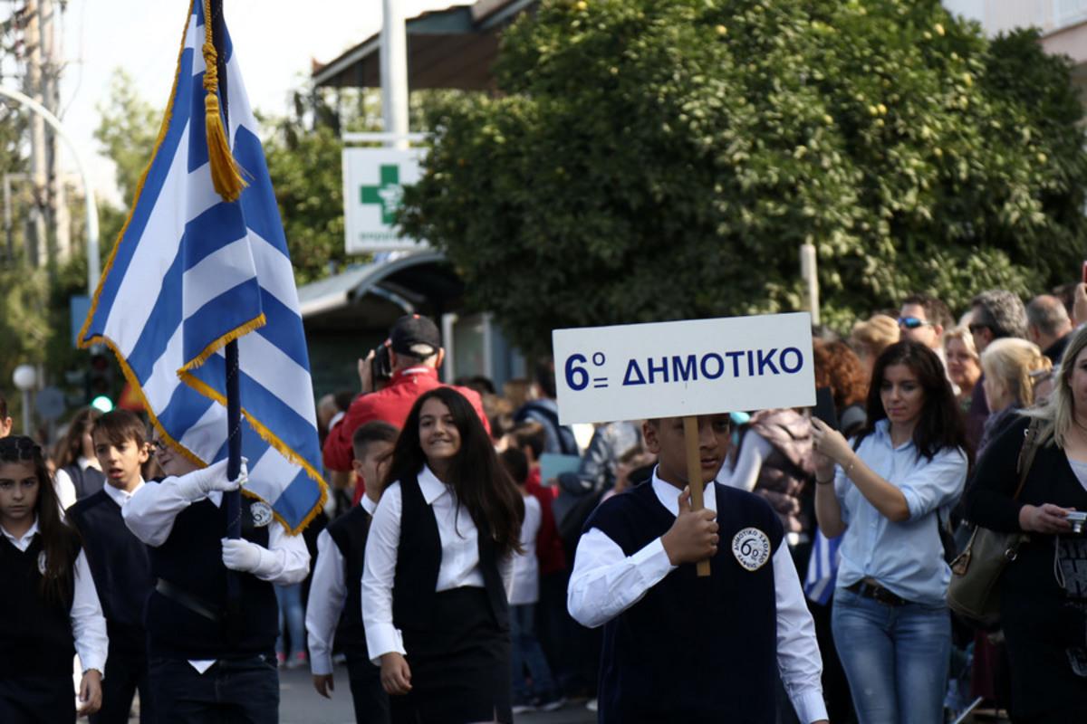 Αμίρ παρέλαση σημαία 28η Οκτωβρίου