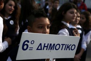 Παρέμβαση για τον 11χρονο Αμίρ μετά το σάλο για την παρέλαση στη Δάφνη