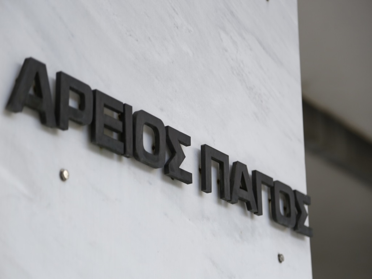 Φιλεργατική απόφαση Αρείου Πάγου: Αυτά μπορούν να διεκδικήσουν οι απολυμένοι, ακόμα τρία χρόνια μετά