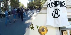 """Βίντεο ντοκουμέντο: Ο Ρουβίκωνας έκανε """"ντου"""" στην πρεσβεία της Ισπανίας"""