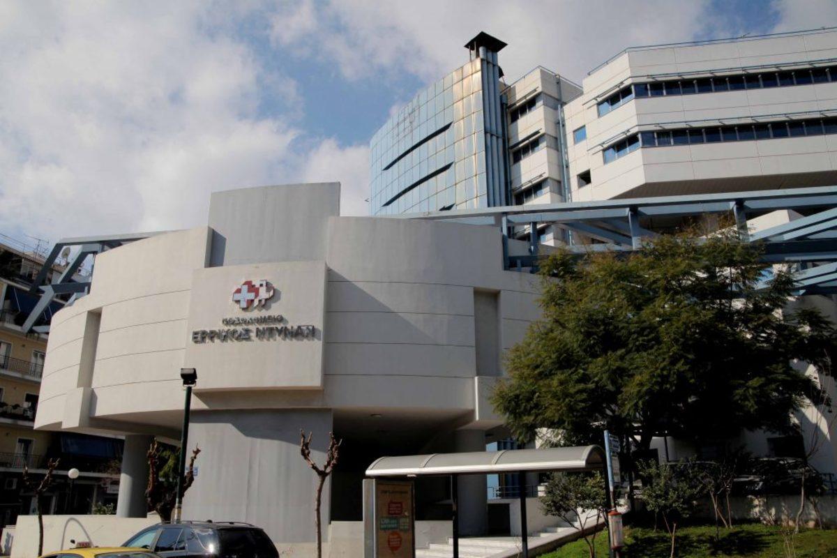 Υπόθεση Ερρίκος Ντυνάν: Ανοίγουν οι λογαριασμοί πρώην υπουργών και μελών του ΔΣ του νοσοκομείου