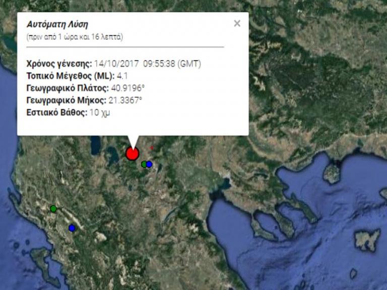 Σεισμός 4 Ρίχτερ στη Φλώρινα!