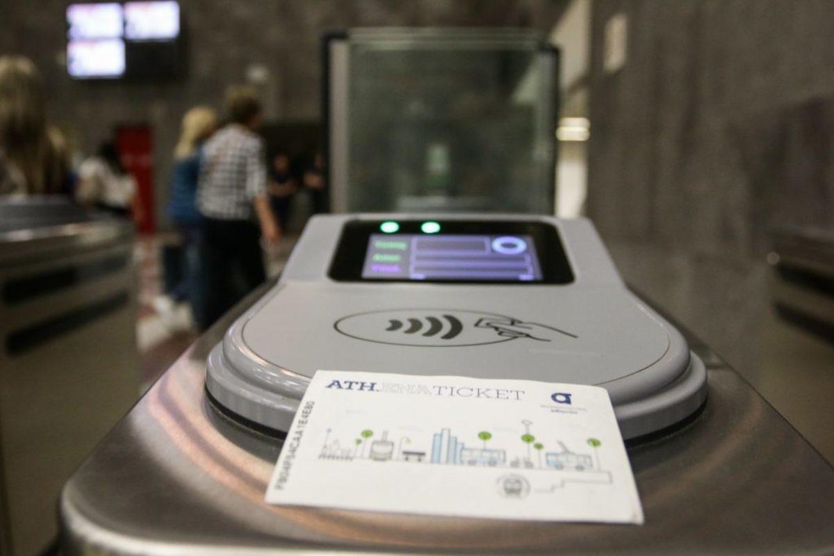 ηλεκτρονικό εισιτήριο προσωποποιημένη κάρτα Σπίρτζης παράταση