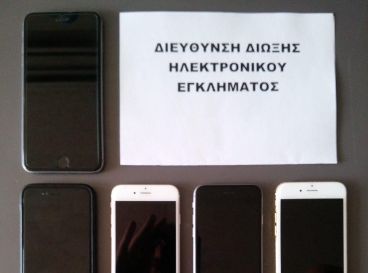 """""""Χρυσές δουλειές"""" για σπείρα που έκλεβε iphone"""