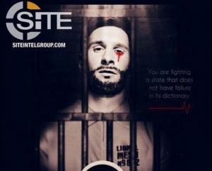Μουντιάλ 2018: Απειλή ISIS για τρομοκρατικό χτύπημα στη Ρωσία! Στο στόχαστρο ο Μέσι