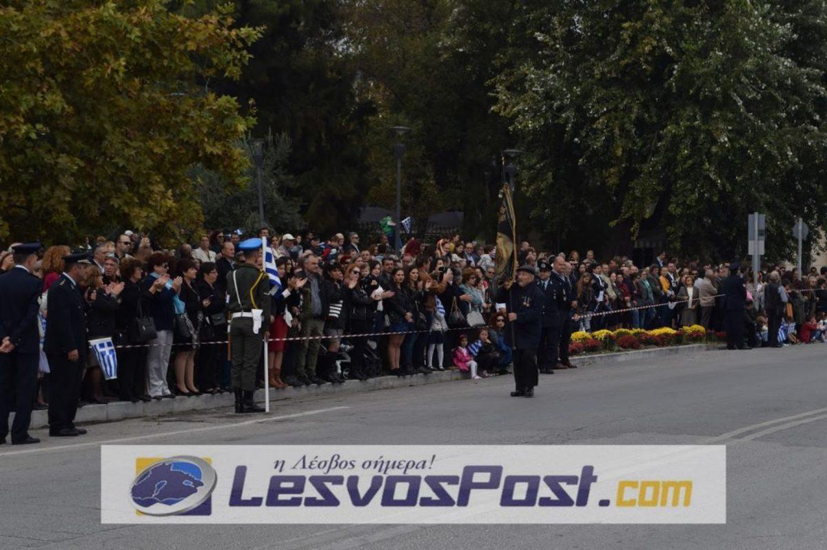 Μυτιλήνη: «Ο τελευταίος πολεμιστής» – O 96χρονος Αντώνης Αλεξανδρής στην παρέλαση [pics, vid]