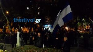 Θεσσαλονίκη: Εικόνες από τη νέα διαμαρτυρία για άλλη θεατρική παράσταση [vid]