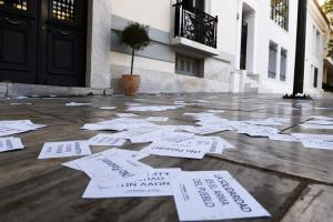 Καταδίκη και για τα 18 μέλη του Ρουβίκωνα για την κατάληψη στην ισπανική πρεσβεία