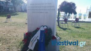 Θεσσαλονίκη: Η πόλη γιόρτασε την απελευθέρωσή της από τα γερμανικά στρατεύματα [vid]