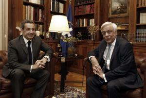Σαρκοζί σε Παυλόπουλο: Στην αρχή της κρίσης ήμουν αντίθετος με το Grexit