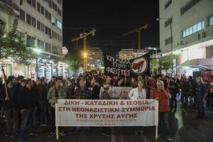 Πορεία διαμαρτυρίας κατά των νέων γραφείων της Χρυσής Αυγής στον Πειραιά [pics]
