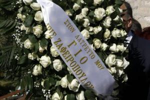 Κηδεία Μιχάλη Ζαφειρόπουλου: Λιποθύμησε η μητέρα του