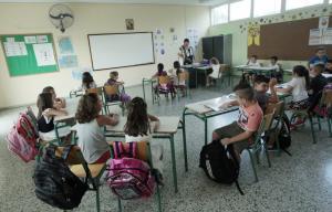 Προσλήψεις εκπαιδευτικών στην ειδική αγωγή: Τα 365 ονόματα
