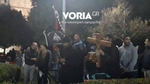 """Θεσσαλονίκη: Νέα διαμαρτυρία με άρωμα Χρυσής Αυγής για """"Την Ώρα του Διαβόλου"""""""