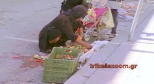 Εξαθλίωση στα Τρίκαλα: Μάνα και γιαγιά μάζευαν τρόφιμα από το δρόμο [pics]