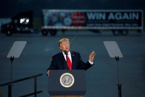 Νέο σοκ από τον Τραμπ: Οι ΗΠΑ αποχωρούν από την UNESCO