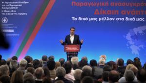 LIVE: Η ομιλία του Αλέξη Τσίπρα στη Λάρισα