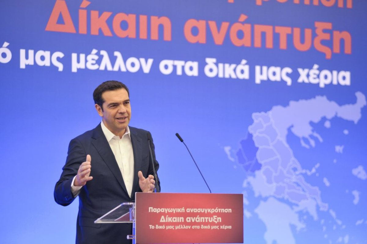 Τσίπρας από Γιάννινα: Δεν θα ασχοληθούμε με τα fake news – Έργα στην Ήπειρο μέχρι το 2023