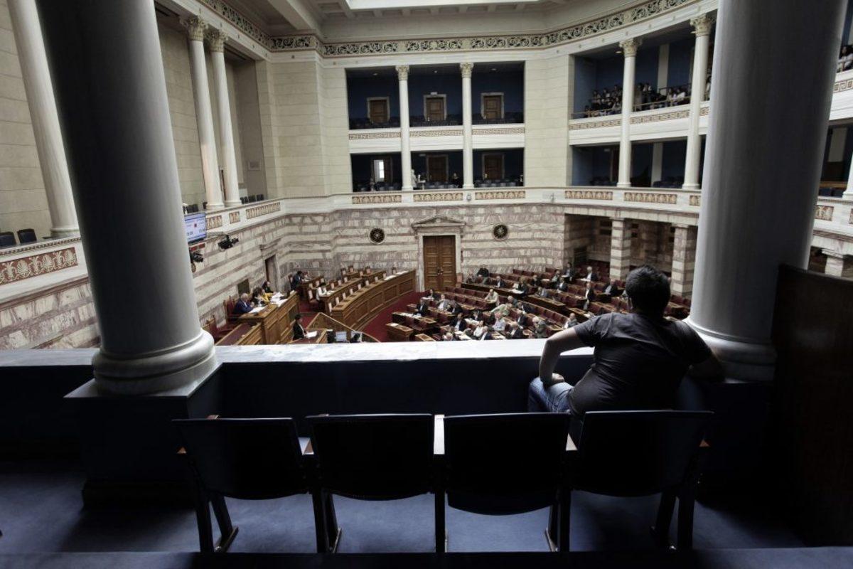 αλλαγή φύλου Βουλή νομοσχέδιο