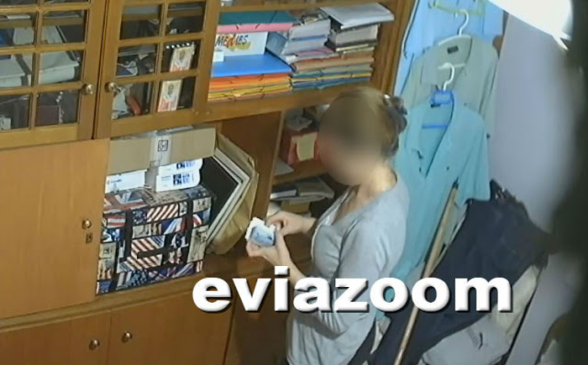 """Βίντεο – ντοκουμέντα με την οικιακή βοηθό που """"ξάφριζε"""" σπίτια στη Χαλκίδα!"""