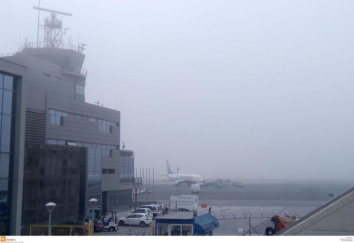 Θεσσαλονίκη: Ομαλοποιείται η κατάσταση στο αεροδρόμιο Μακεδονία – Οι πτήσεις που ακυρώθηκαν λόγω ομίχλης!