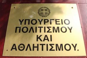 Συλλυπητήρια του υπουργείου Πολιτισμού για τον θάνατο του Αντώνη Κοντογεωργίου
