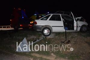 Λέσβος: Δύο οι νεκροί από το τροχαίο στην Καλλονή – Σοκαριστικές εικόνες [pics]