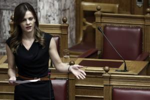 Αναστάτωση στη Βουλή για δέμα με αποδέκτη την Έφη Αχτσιόγλου!