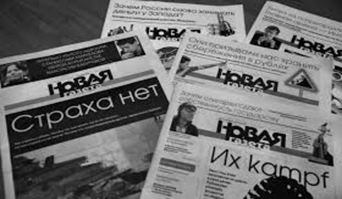 Νέος διευθυντής της εφημερίδας «Novaya Gazeta» εξελέγη ο Σεργκέι Κοζεούροφ