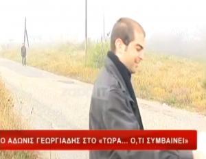 Έκτωρ Κουφοντίνας: Κέρασε… γλυκά τους δημοσιογράφους [vid, pics]