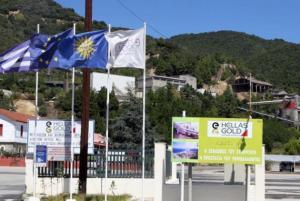 """""""Πυρά"""" κατά της κυβέρνησης από τους μεταλλωρύχους της """"Ελληνικός Χρυσός"""""""