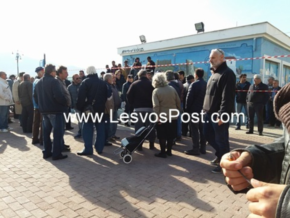 Λέσβος: Νέα ένταση στην πλατεία Σαπφούς για τους μετανάστες