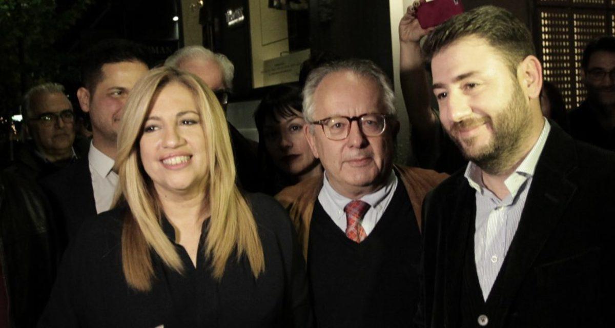 Κεντροαριστερά: Μεγάλη νικήτρια η Φώφη Γεννηματά με 56% – Ποια η επόμενη μέρα για τον νέο φορέα