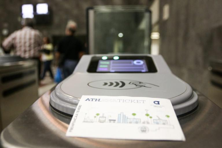 Ανταλλάζει χάρτινα με ηλεκτρονικά εισιτήρια ο ΟΑΣΑ – Αναλυτικές οδηγίες από τον Οργανισμό