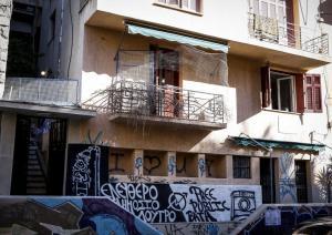 Εξάρχεια: Νέα κατάληψη στο κτίριο της Καλλιδρομίου