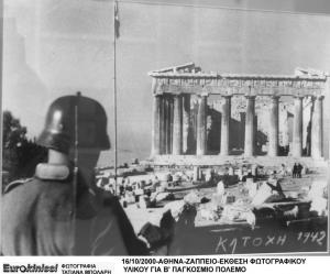 Sueddeutsche Zeitung: Οι Ναζί αρχαιολόγοι λεηλάτησαν την Ελλάδα στην Κατοχή