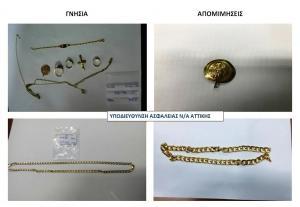 """Σκάνδαλο στην ΕΛ.ΑΣ. με τον κοσμηματοπώλη! Τα γνήσια κοσμήματα και τα """"μαϊμού"""" [pics]"""