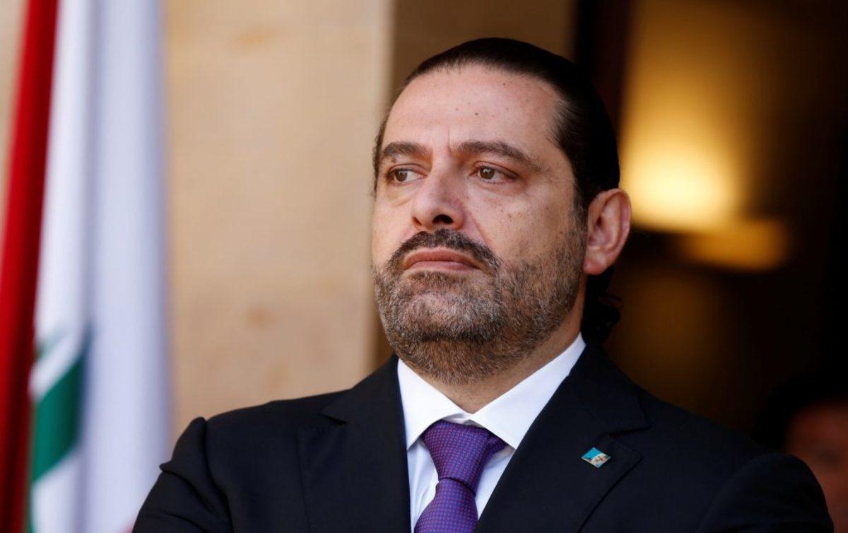 """Λίβανος: Στον """"αέρα"""" η παραίτηση Χαρίρι – Δεν την δέχεται ο πρόεδρος της χώρας"""
