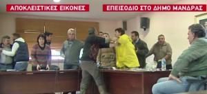 Μάνδρα: Ξύλο στο Δημοτικό Συμβούλιο! Βίντεο ντοκουμέντο