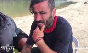 Nomads: Ο Μαυρίδης απαντά ποια είναι η πιο όμορφη του παιχνιδιού