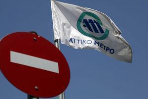 """Μετρό: Δωρεάν πάρκινγκ τέλος σε """"Δουκίσσης Πλακεντίας"""" και """"Εθνική Άμυνα"""""""