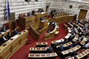 Κοινωνικό μέρισμα – Live η συζήτηση στη Βουλή