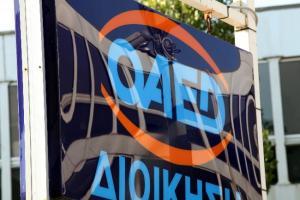 ΟΑΕΔ: Θέσεις απασχόλησης για 15.000 άνεργους