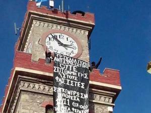 Πανό στα Τρίκαλα για την επίσκεψη του Νίκου Μιχαλολιάκου